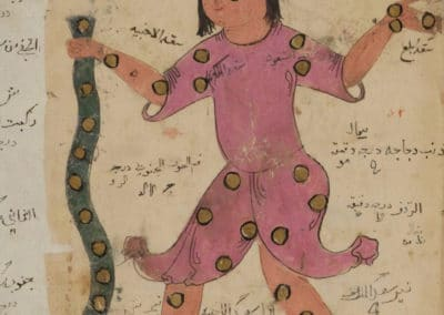 Le livre des merveilles - Abd al-Hasan Al-Isfahani 1390 (36)