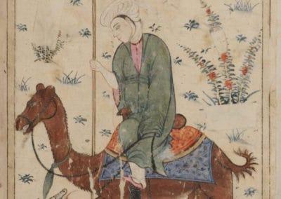 Le livre des merveilles - Abd al-Hasan Al-Isfahani 1390 (37)