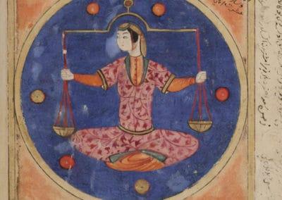 Le livre des merveilles - Abd al-Hasan Al-Isfahani 1390 (4)