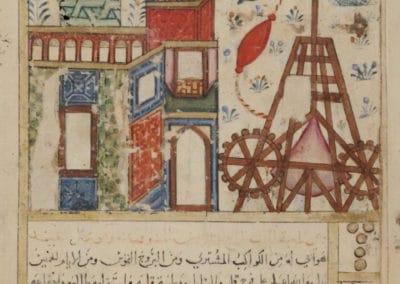 Le livre des merveilles - Abd al-Hasan Al-Isfahani 1390 (41)