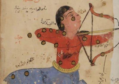 Le livre des merveilles - Abd al-Hasan Al-Isfahani 1390 (45)