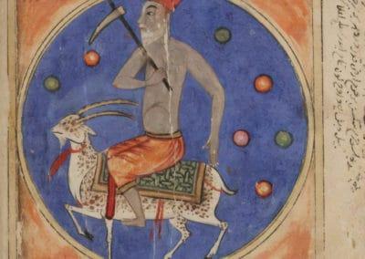 Le livre des merveilles - Abd al-Hasan Al-Isfahani 1390 (48)