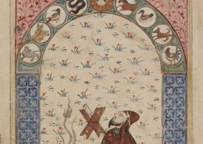 Le livre des merveilles - Abd al-Hasan Al-Isfahani 1390 (6)