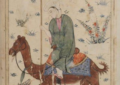 Le livre des merveilles - Abd al-Hasan Al-Isfahani 1390 (8)