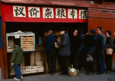 Color of China - Bruno Barbey 1973 (33)