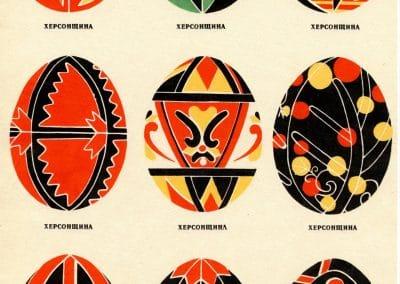 Les pyzanka ukrainiens 1960 (4)