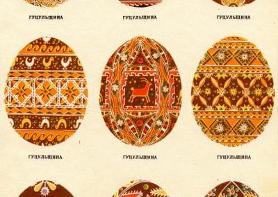 Les pyzanka ukrainiens 1960 (8)