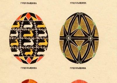 Les pyzanka ukrainiens 1960 (9)