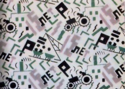 Motifs textiles de Russie post-Révolutionnaire 1920 (28)